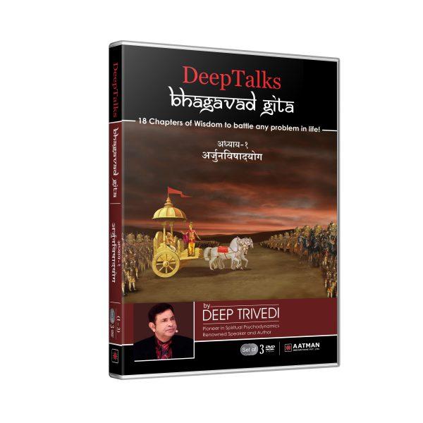 Bhagavad Gita - Untold Perspective - Adhyay 1 (Set of 3 DVDs)