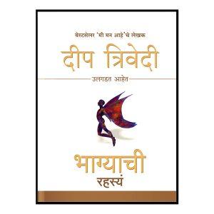 marathi1